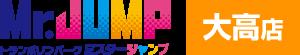 Mr.JUMP 大高店